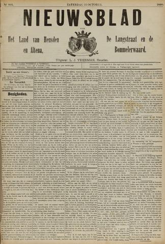 Nieuwsblad het land van Heusden en Altena de Langstraat en de Bommelerwaard 1890-10-25