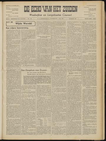 Echo van het Zuiden 1954-10-18