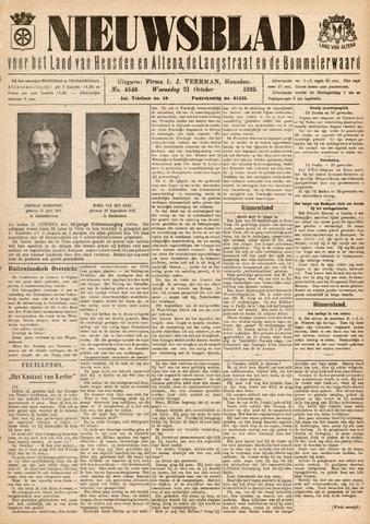 Nieuwsblad het land van Heusden en Altena de Langstraat en de Bommelerwaard 1925-10-21