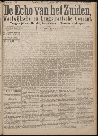 Echo van het Zuiden 1905-10-29