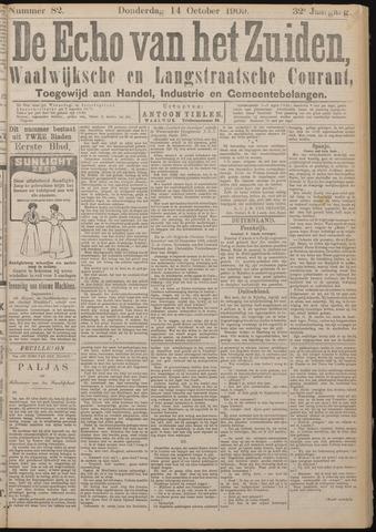 Echo van het Zuiden 1909-10-14