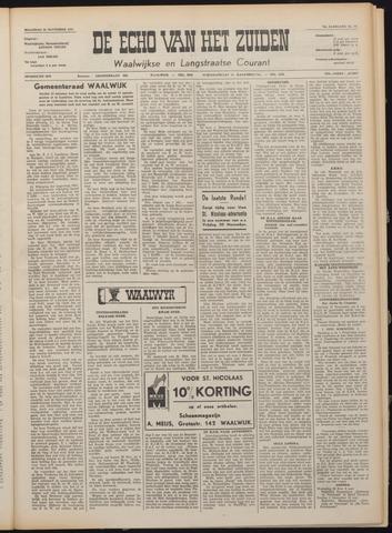 Echo van het Zuiden 1951-11-26