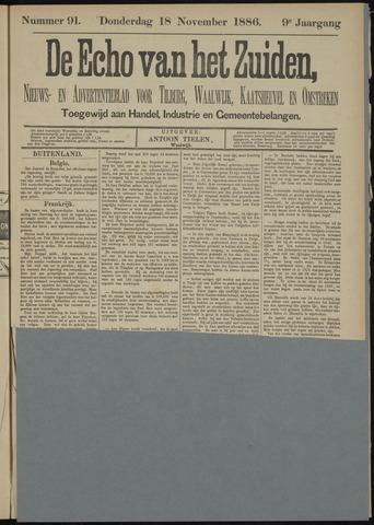 Echo van het Zuiden 1886-11-18