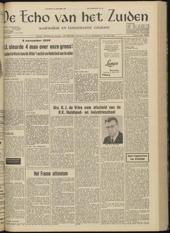 Echo van het Zuiden 1964-10-26