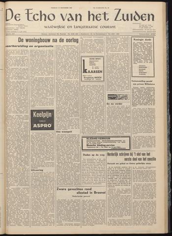 Echo van het Zuiden 1962-12-14