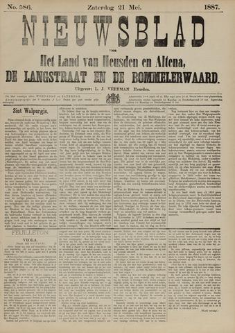 Nieuwsblad het land van Heusden en Altena de Langstraat en de Bommelerwaard 1887-05-21