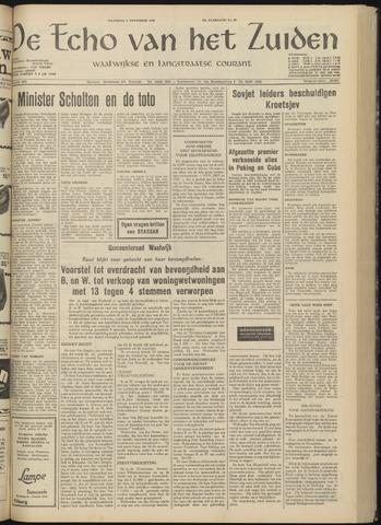 Echo van het Zuiden 1964-11-02