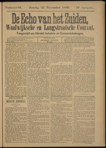 Echo van het Zuiden 1896-11-22