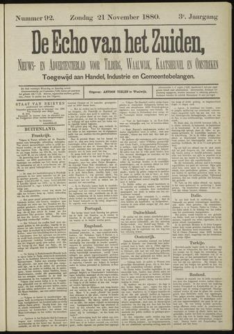 Echo van het Zuiden 1880-11-21