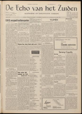 Echo van het Zuiden 1965-03-15