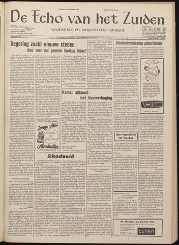 Echo van het Zuiden 1965-11-15