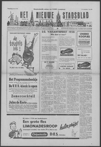 Het Nieuwe Stadsblad 1958-07-23