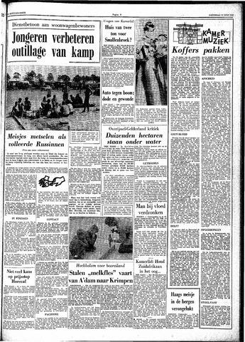 Trouw / De Rotterdammer 1965-07-31