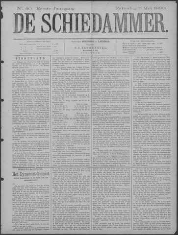 De Schiedammer 1890-05-03