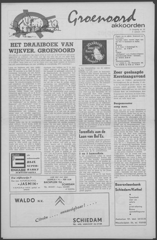 Groenoord Akkoorden 1970
