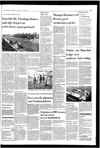 Rotterdamsch Nieuwsblad / Schiedamsche Courant / Rotterdams Dagblad / Waterweg / Algemeen Dagblad 1968-07-15