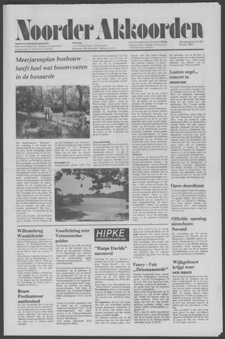 Noorder Akkoorden 1981-06-10