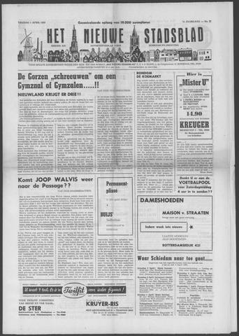 Het Nieuwe Stadsblad 1955-04-01