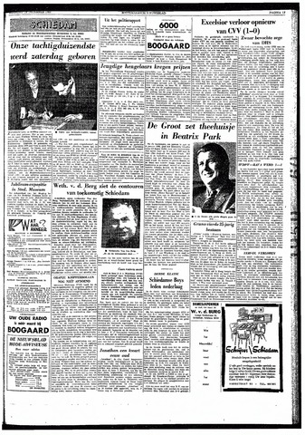 Rotterdamsch Nieuwsblad / Schiedamsche Courant / Rotterdams Dagblad / Waterweg / Algemeen Dagblad 1959-12-14