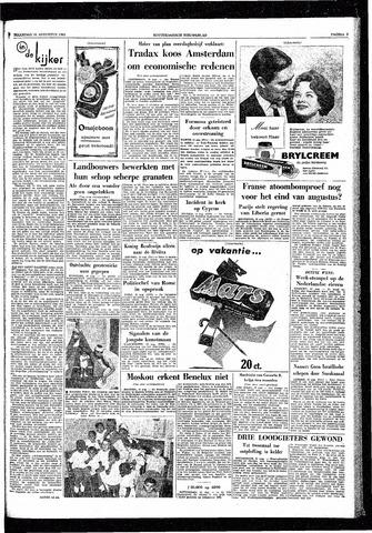 Rotterdamsch Nieuwsblad / Schiedamsche Courant / Rotterdams Dagblad / Waterweg / Algemeen Dagblad 1959-08-10
