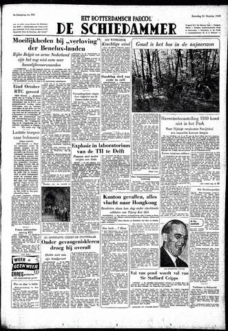 Rotterdamsch Parool / De Schiedammer 1949-10-15