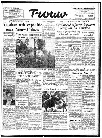 Trouw / De Rotterdammer 1959-07-29