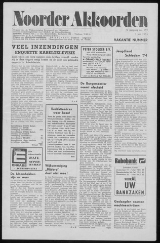 Noorder Akkoorden 1974-07-03