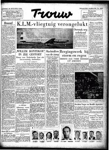 Trouw / De Rotterdammer 1954-08-24