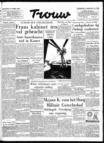 Trouw / De Rotterdammer 1958-04-16
