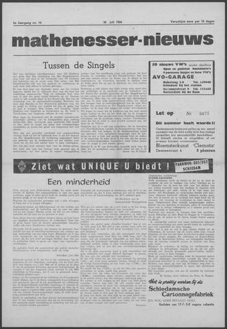 Mathenesser Nieuws 1964-07-30