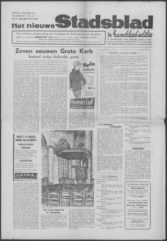 Het Nieuwe Stadsblad 1962-12-21