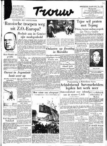 Trouw / De Rotterdammer 1955-08-01