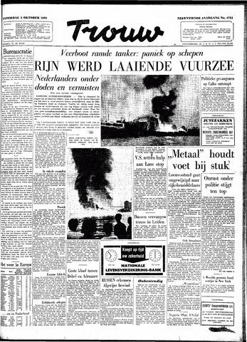 Trouw / De Rotterdammer 1960-10-08