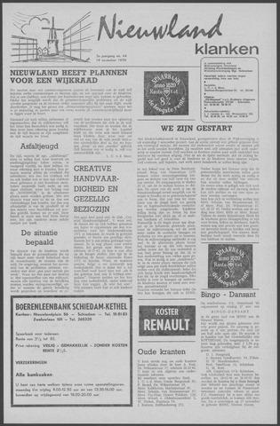 Nieuwland Klanken 1970-11-19