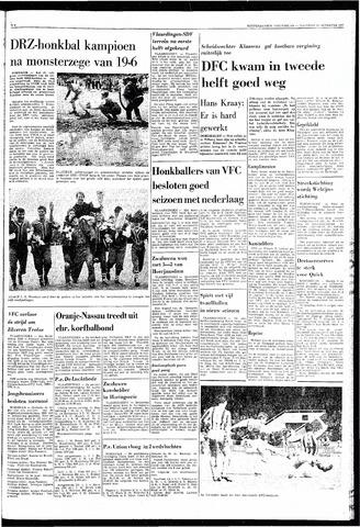Rotterdamsch Nieuwsblad / Schiedamsche Courant / Rotterdams Dagblad / Waterweg / Algemeen Dagblad 1968-08-19