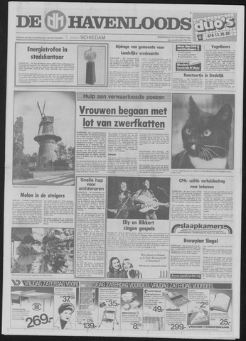 De Havenloods 1983-10-27