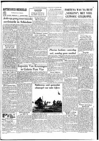 Rotterdamsch Nieuwsblad / Schiedamsche Courant / Rotterdams Dagblad / Waterweg / Algemeen Dagblad 1966-10-24