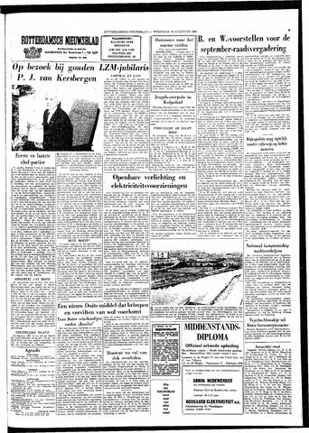 Rotterdamsch Nieuwsblad / Schiedamsche Courant / Rotterdams Dagblad / Waterweg / Algemeen Dagblad 1964-08-26