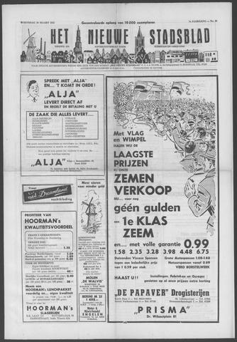 Het Nieuwe Stadsblad 1955-03-30