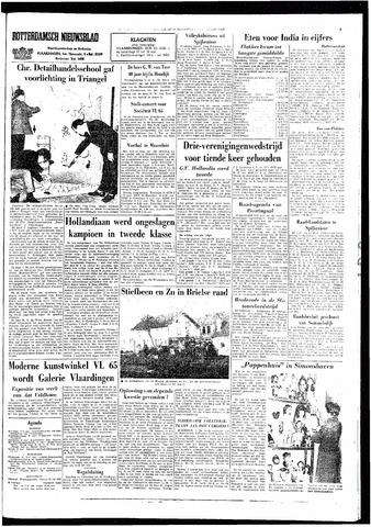 Rotterdamsch Nieuwsblad / Schiedamsche Courant / Rotterdams Dagblad / Waterweg / Algemeen Dagblad 1966-02-22