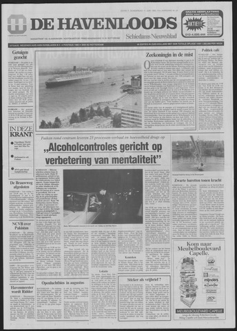 De Havenloods 1992-06-11