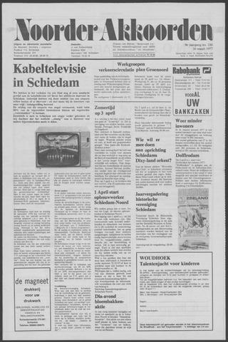 Noorder Akkoorden 1977-03-30