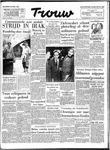 Trouw / De Rotterdammer 1959-07-20