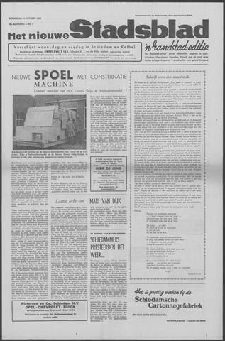 Het Nieuwe Stadsblad 1964-10-14