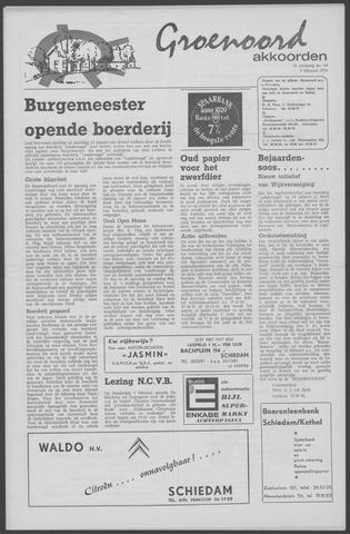 Groenoord Akkoorden 1970-02-05