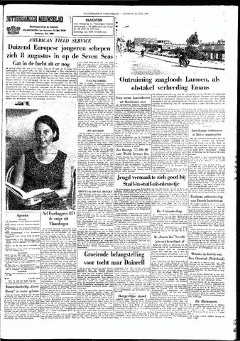 Rotterdamsch Nieuwsblad / Schiedamsche Courant / Rotterdams Dagblad / Waterweg / Algemeen Dagblad 1966-07-26