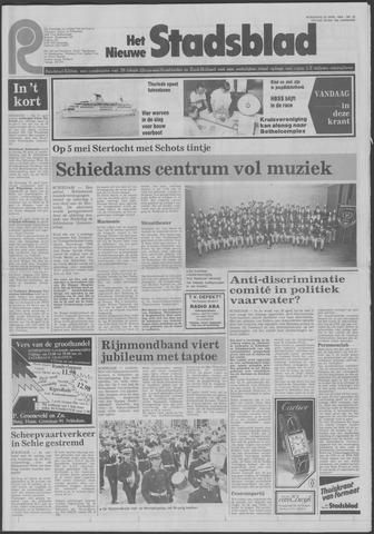 Het Nieuwe Stadsblad 1984-04-25