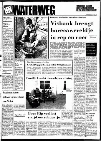 Rotterdamsch Nieuwsblad / Schiedamsche Courant / Rotterdams Dagblad / Waterweg / Algemeen Dagblad 1983-04-14