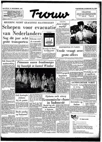 Trouw / De Rotterdammer 1957-12-16