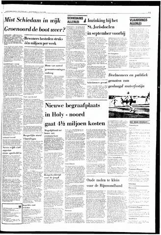 Rotterdamsch Nieuwsblad / Schiedamsche Courant / Rotterdams Dagblad / Waterweg / Algemeen Dagblad 1968-07-31